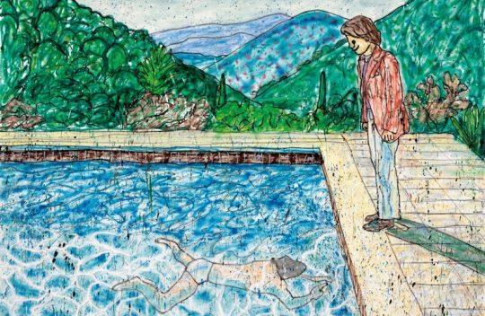 Madsaki Hockney